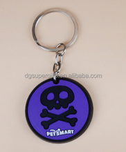 Petsmart key ring custom soft pvc keychain for ad promotional gifts
