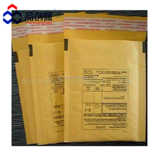 Brand new white color kraft bubble mailing envelopes of air bubble padded kraft paper envelope