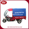 2015 New Products Alibaba China Cheap Three Wheel Motorcycles/ Commercial Three Wheel Cargo Tricycle With Good Quality