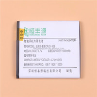 Factory price mobile phone battery CPLD-308 battery for Coolpad 8085/8085Q, li-ion rechargeable battery