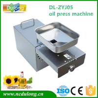 High quality full automatic palm oil extraction machine with best price