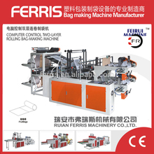 Fast delivery plastic bag sealing machine with cutter