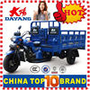 China BeiYi DaYang Brand trike 150cc/175cc/200cc/250cc/300cc tricycle for adult reverse trike
