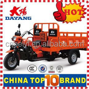 2015 OEM customise Hydraulic tipper 250cc 3 wheel trimoto with Gasoline Engine