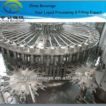 automatic filling machine price