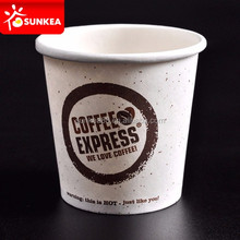 Alibaba China Supplier 5oz vending machine coffee paper cup