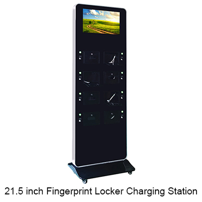 "43"" Advertising And Mobile Phone Charging Station"