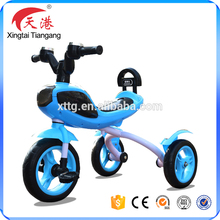 Hot sale Baby tricycle China kids metal tricycle with music