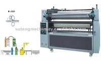 Sheet Materials Hot Melt Laminating Machine