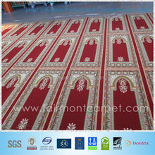Muslim Prayer Carpet, Mosque Prayer Carpet, Mosque Prayer Carpet Mat