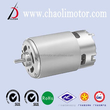 high quality electric dc motor CL-RS550 for ride-on toy and air compressor from ALI gold supplier