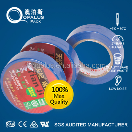 color electrical insulation pvc measuring tape