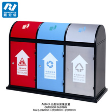 Hotel Room Trash Can/color metal recycle bin/ cheap waste bin