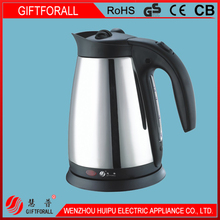 china wholesale market electric kettle cheap