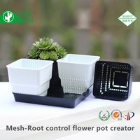 Square root control air pot plastic nursery flower pot tray high quality than Japanese flower pot