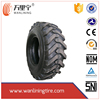 /product-detail/bias-farm-tractor-tyre-agricultural-radial-farm-tractor-tires-60168614611.html