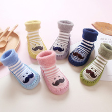 Wholesale Baby cheap toddler shoes