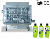 MIC-Z1 machinery Automatic cosmetic filling machines and equipment