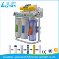 inlet water purification/cold room water filter