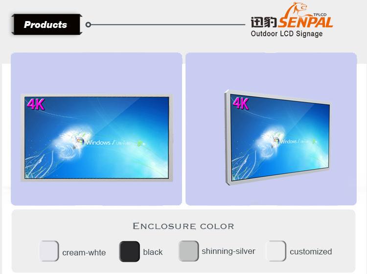 47 дюймов HD 4 К TV открытый корпус ЖК сенсорный ЖК-экран игрока реклама