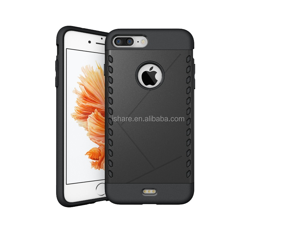 Silicon +PC Shield Full Protective Cover Case For Iphone7 plus