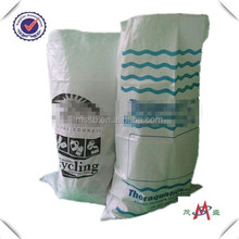 50kg pet flake buyer pp woven used cement bag