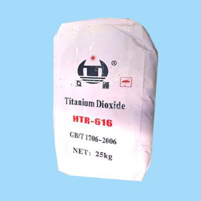 titanium dioxide enamel hot sell