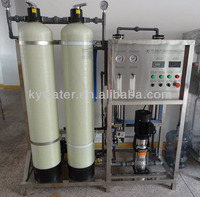 CE Approved KYRO-500 automatic water softener/industrial reverse osmosis machine