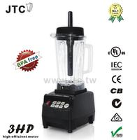 national juicer blender,100% Guaranteed, NO.1 Quality in the World
