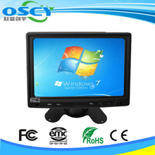7inch TFT LCD Car Reverse Backup Monitor Sunshade For Rear View Camera DVD