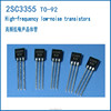/product-detail/high-frequency-low-noise-transistor-2sc3355-60516544776.html