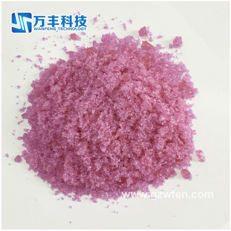 Rare Earth catalyst Product Neodymium Nitrate