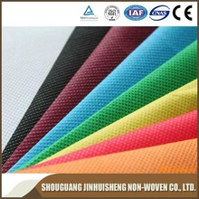 polypropylene woven fabric in roll gardening