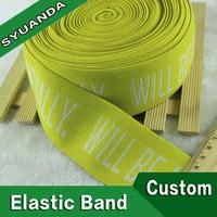 Knitted transparent elastic band