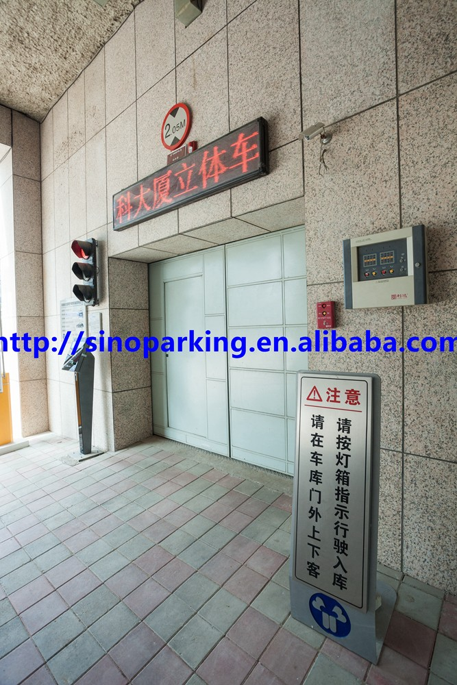 Elevator car parking system high density tower