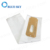 Non-Woven Vacuum Cleaner Bag for Oreck Type CC Vacuum Bags
