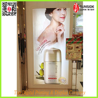 Reversed Printing Backlit Film / Cosmetics backlit film advertising