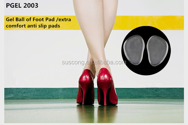 silicone gel anti slip heating pads for shoes
