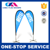 High Quality And Wholesale Swooper Flag For Car Dealer Promotion
