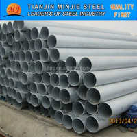 schedule 40 pipe pipe porn tube steel scaffolding pipe weights made in tianjin