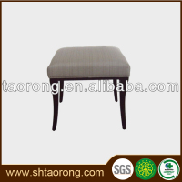 Custom made living room square modern wood leg stool ottoman