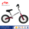 very popular baby balance bike / funny balance bicycle new models / bike toys for children exercise balance bike