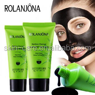 Rolanjona Nose Mask Deep Cleansing Purifying Peel Off Blackhead black mask