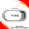 /product-detail/vrpark-vr-box-version-2016-google-cardboard-vr-virtual-reality-3d-glasses-3d-vr-sex-adult-movie-for-4-6-ios-android-phones-60441520372.html