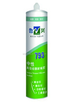 Senior neutral structural silicone sealant for glass joints bonding