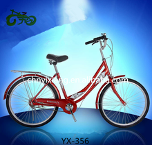 Chinese bicycle lady racing bike 7 speed women city bicycles classic road bikes