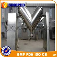 Series V type High Efficient Mixer For The Mixing powder
