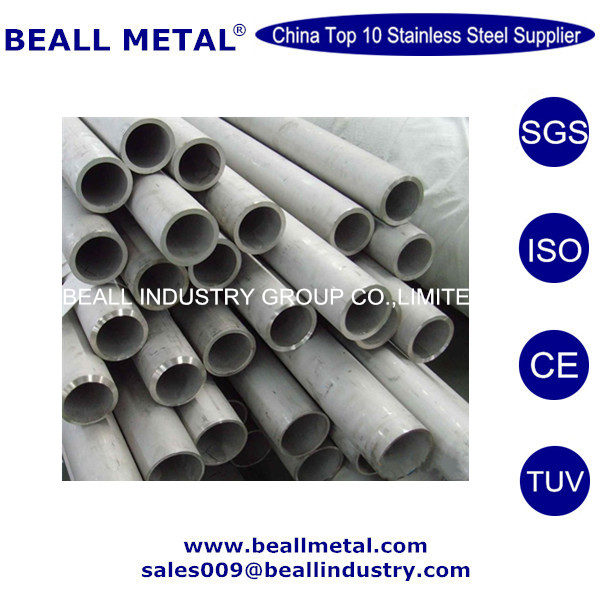 Best Quality AISI 321 Stainless Steel Tube Seamless Pipe