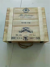 Wholesale Euro-style vintage wooden gift box for wine glasses