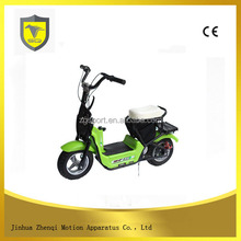 2016 best price high quality 24V electric off road motorcycle